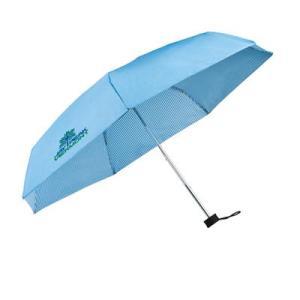 parapluie-rayé